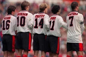 Some wall there... #football #soccer #manchesterunited #manchester #united #ggmu #keane #cruyff #bec