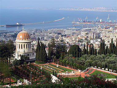 The City of Haifa - view Haifa Chants at www.FanChants.com