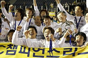 Seongam football supporters in South Korea