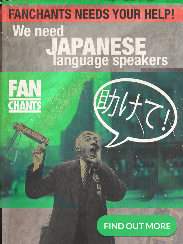 Translators needed for this site